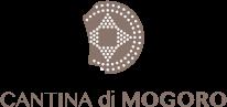 Cantina ILNURAGHE di Mogoro